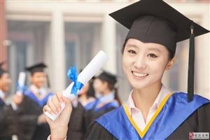 青�u科技大�W2019年成人高考函授�W�v招生�章