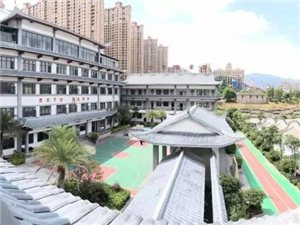 印象贵安学校·简介
