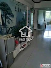 丰泽家园黄金楼层+拎包入住+电梯房可分期急售