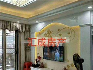 福佳广场3室2厅2卫98万元