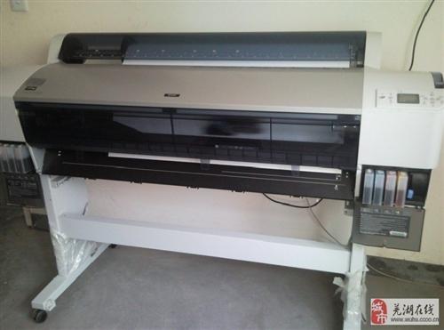 爱普生9880c打印机