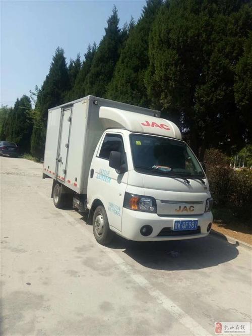 出售1.5噸汽油廂貨車,車齡1年,行程1.7萬