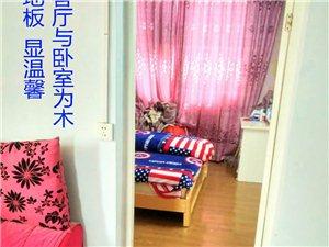 1室1厅1卫430元/月看房时与房主本人直详谈