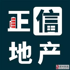 滨江小区156平复式电梯3室2厅2卫
