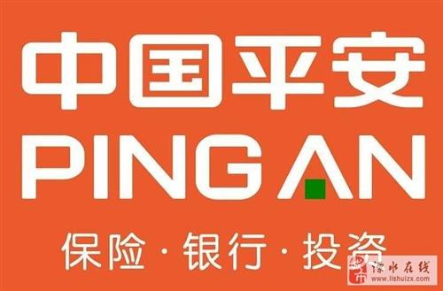中國平安平安福成人和少兒款產品熱賣中