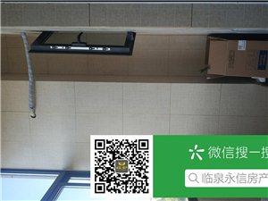 辉隆大市场单身公寓1室1厅1卫+包物业