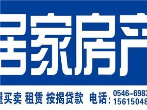 201906清润小区带家具2室2厅1卫1000元/月