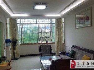 (505)茶海花园3室1厅2卫45.8万元