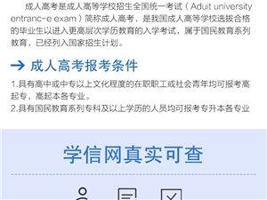 在职人员报考贵州财经大学  大专本科,含金量高