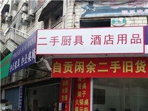 大量回收餐館二手回收 閑余二手回收銷售 回收奶茶店