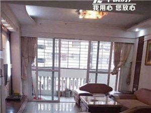 三远商城2室2厅1卫126万元