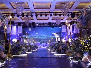 鄰水禾晞婚禮−−-星空主題婚禮