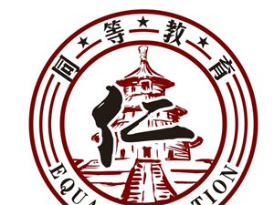 贵州同等教育学习中心