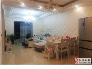 新港华府双证齐全免税房,优质房源更优质的是价格。