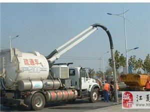 东湖高新市政管道清淤疏通上门速度快