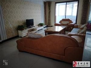 盛世家园3室2厅1卫1500元/月