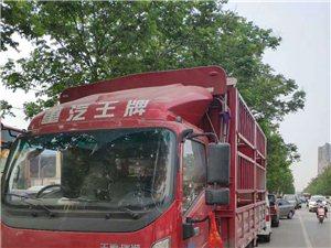 转让5月份买的4.2米高栏中国重汽新车
