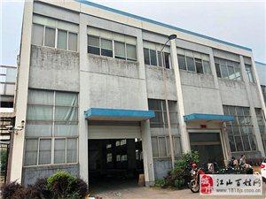 大溪滩经济开发区兴工路2000平米厂房出租