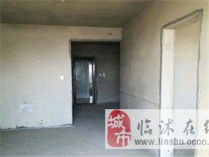 雷�A・�光上城2室2�d1�l26�f元