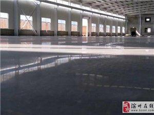 濟南包做環氧自流平地面漆工程項目的公司