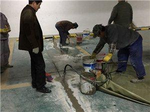 瑞昌專業防水補漏,管道疏通