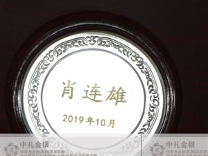 广州银币定制哪家强
