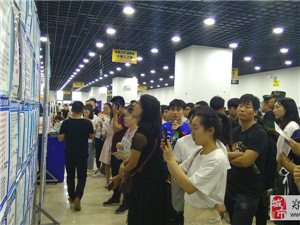 鄭州市8月16日17日大型人才招聘會火熱報名中