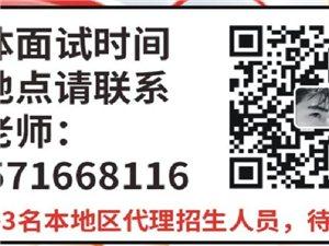凤翔初中,高中毕业生特招通知来了《陕西航空技师学院》