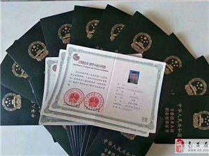 2019江西軟考中級網絡工程師在哪報名
