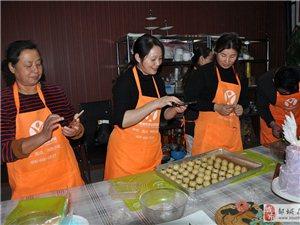 菏泽私房蛋糕培训,菏泽各式西点、甜点、慕斯专业培训