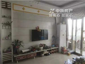 大华三江豪苑3室2厅2卫102万元