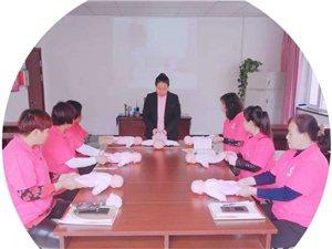 常年培訓月嫂,育兒嫂,催乳師,養老護理師