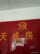 书香蔓城1350元/月编号1-43