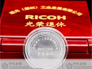 深圳企业银币在哪里定做比较好?