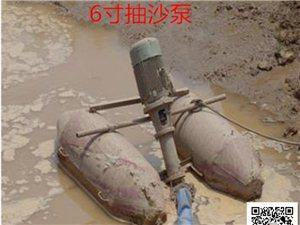 6寸抽沙泵@定州6寸抽沙泵@会泉6寸抽沙泵