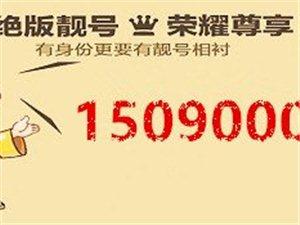 珍藏移�咏�典��a13939996666