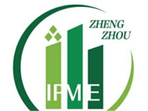2019中國(鄭州)智慧社區及物業管理產業展覽會