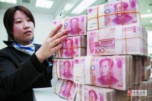 天津消费性贷款抵押物标准