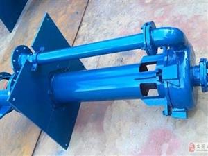 3米液下渣�{泵@永年3米液下渣�{泵用在什么地方