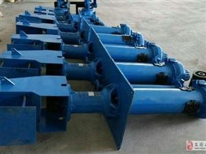 3米液下渣�{泵A�R�3米液下渣�{泵65QV-SP
