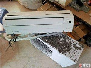 彭水洗衣机,冰箱维修「空调拆安装清洗」彭水空调维修