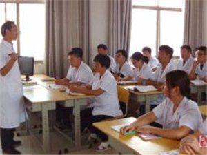 鄧州市侯氏按摩職業技能培訓學校招生
