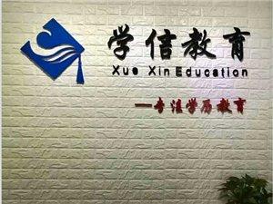 2019年江西省建筑消防證條件及報名時間