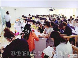 学会计、设计、电脑办公到邹城华伟职业培训学校!
