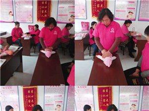 陽光月嫂給廣大群眾提供了免費培訓賺高薪的平臺!
