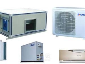 慈溪二手空調回收,慈溪回收舊空調,舊電腦