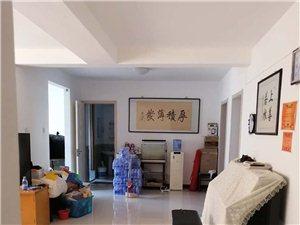 世纪花园3楼132平128万三室,无税无贷看房方便