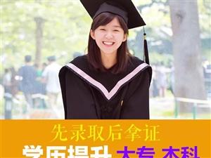 自考專升本學歷提升 自考廣州大學會展管理專業本科