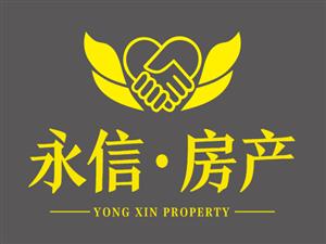 辉隆大市场单身公寓1室0厅1卫+白领首选