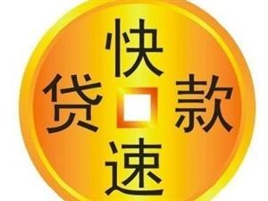 华昕科技企业信贷咨询中心